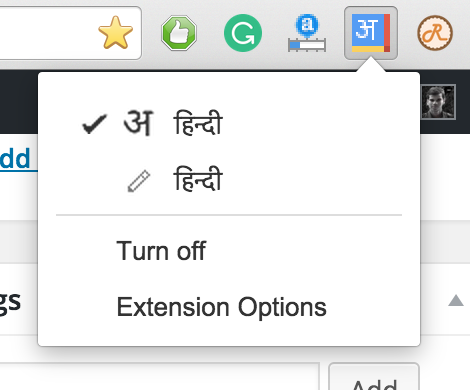 Type Hindi in PC Chrome Browser