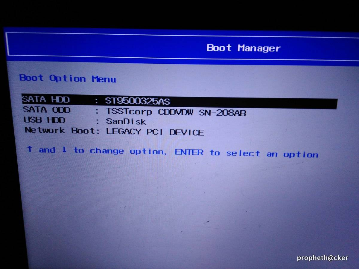 Boot Manager in your PC
