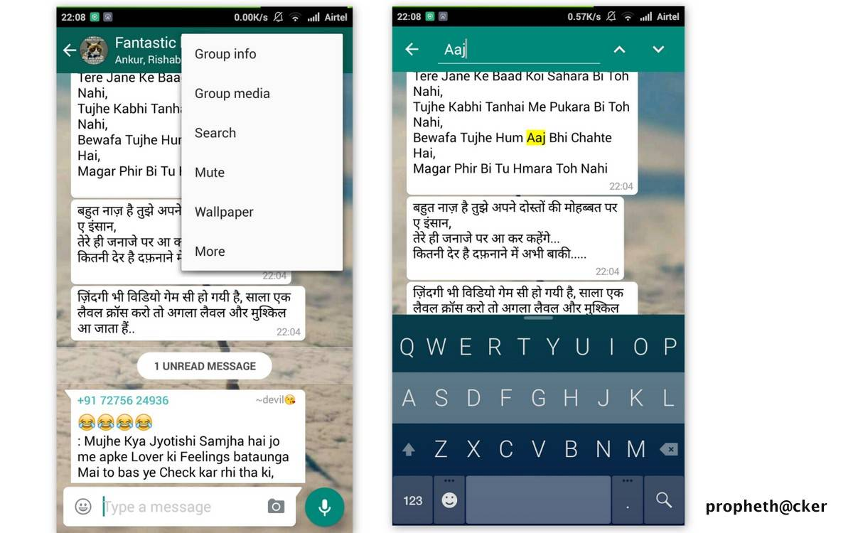Search Keywords in Whatsapp