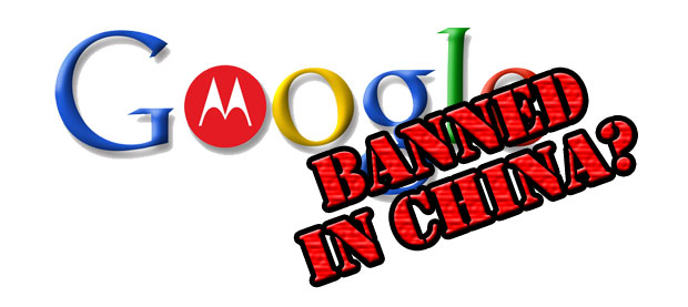 Google Banned in China