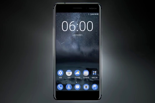 Nokia 6 Crosses 1M registrations two days before release